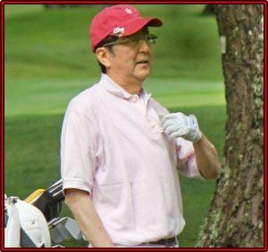 安倍首相 ゴルフ 腕前 実力 スコア