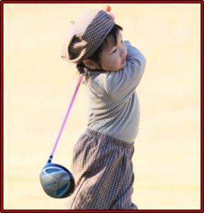須藤弥勒 父親 職業