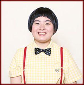いかちゃん 経歴 学歴