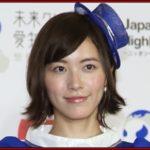 松井珠理奈 メンタル