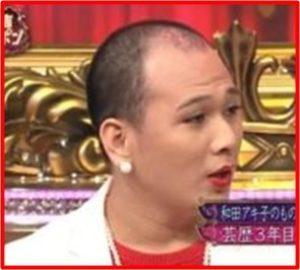 Mr.シャチホコ 髪